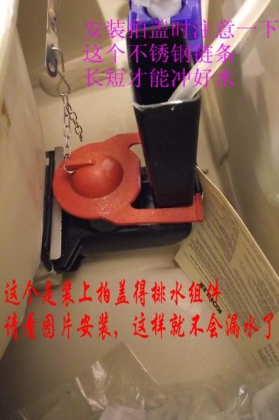 科勒马桶17510排水阀