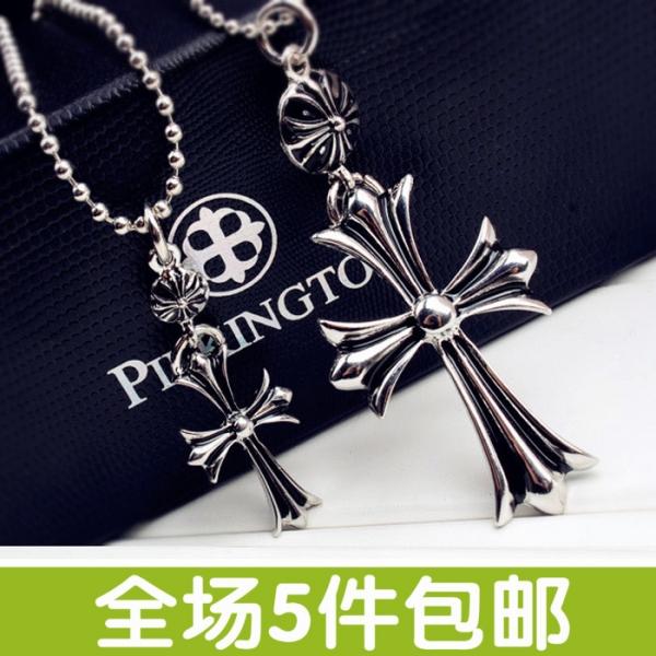 4088 权志龙bigbang chrome hearts克罗心十字架项链