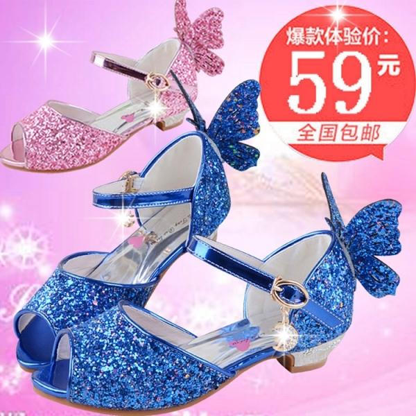 小女孩6蝴蝶结7女童8高跟9公主10小孩子11水晶鞋12岁